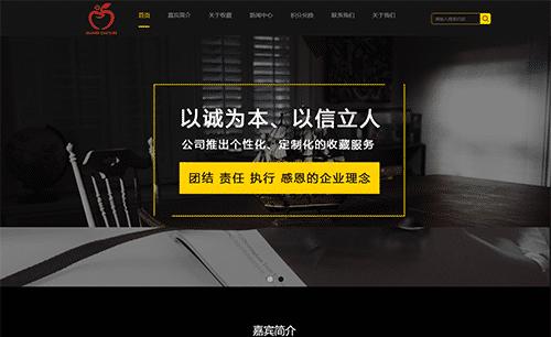 深圳鑫浩装饰有限公司